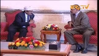 Download ERi-TV, Eritrea: Eritrea Welcomes Somalia President Mohamed Abdullahi Farmajo Video