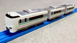 Download プラレール 287系 特急くろしお - Takaratomy Plarail Video
