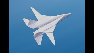 Download Flyable Origami F-14 Tomcat Tutorial by: Ken Hmoob Video