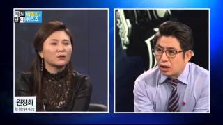 Download 탈북 여간첩 원정화 ″국정원 '거짓말 탐지기' 통과 해 탈북자 신분 인정 받아″ 채널A Video