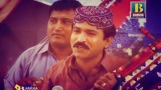 Download Ghulam Hussain Umrani - Majboor Dil Beqasoor Dil Video