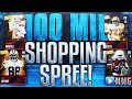 Download 100 MILLION COINS SHOPPING SPREE!? Madden Mobile Video