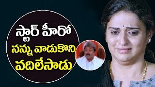 Download Pavitra Lokesh Reveals SHOCKING Facts about her life | pavitra lokesh UNKNOWN facts Video