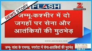 Download J&K: Terrorists attack Army camp in Nagrota Video