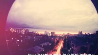 Download 徐良ft.孙羽幽 - 情话 Video