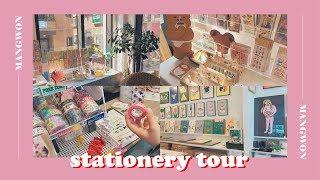 Download [ENG] 망원동 문구투어/ V-LOG/ 핫한 문구샵 다 가봤다/ KOREA Mangwondong stationery shopping Video