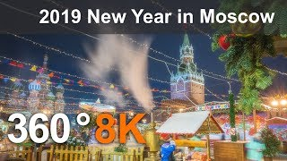 Download 2019 New Year Illumination in Moscow, Russia. 8K 360 video Video
