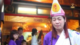 Download 甲午年 5.31-6.1三峽 無極紫勝宮南巡第一部曲 Video