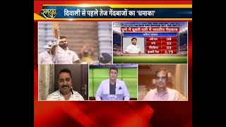 Download रिकॉर्ड तोड़ जीत India Vs South Africa Day 4 Highlights Video
