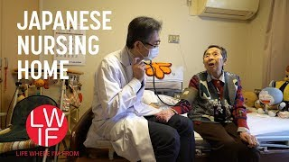 Download What a Japanese Nursing Home is Like Video