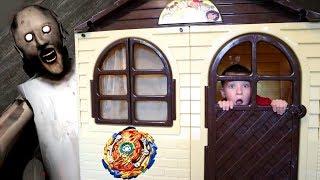Download ЧЕЛЛЕНДЖ 24 часа в ДоМиКе 🏠 для детей! Тима ночью слышал бабулю Гренни 👵 ! Video
