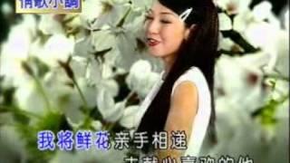 Download 茉莉花-劉珺兒 Video