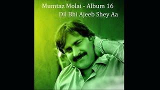 Download Mumtaz Molai - Asan Aashiqan Ji Otaq Alag Aa Video