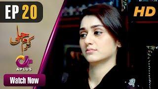 Download Karam Jali - Episode 20 | Aplus Dramas | Daniya, Humayun Ashraf | Pakistani Drama Video