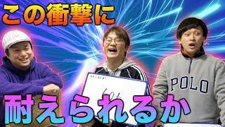 Download 【宇宙ヤバすぎ】負けたら宇宙罰ゲーム!第一回宇宙クイズ!!! Video