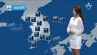 """Download [날씨]내일도 """"마스크 챙기세요""""…중부에도 '꽃소식' Video"""