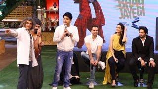 Download The Kapil Sharma Show - Happy Bhaag Jayegi Trailer Launch Full Video HD - Diana Penty, Abhay Deol Video