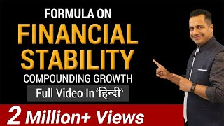 Download Formula on Financial Stability Business Training Video by Vivek Bindra (hindi) Video