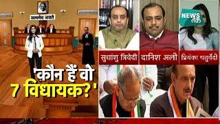 Download अंजना के शो में कर्नाटक पर लड़ बैठे BJP और JDS नेता! Big Story   News Tak Video