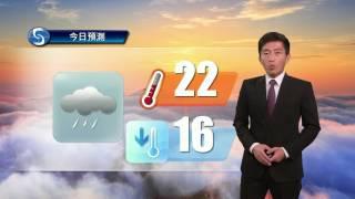 Download 早晨天氣節目(03月25日上午7時) - 科學主任江偉 Video