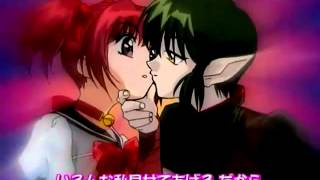 Download ♡ Amv Tokyo mew mew Kisshu and Ichigo ″Hurry Up And Save Me″♡ Video