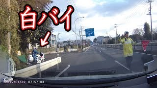 Download スピード違反捕まったと思ったら...幽霊 ghost drive recorder Video