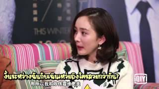 Download หลี่อี้เฟิงชมเฉินเหว่ยถิงสวยกว่าหยางมี่ Video