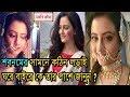 Download শবনমের সামনে কঠিন লড়াই ! ঘরে বাইরে কে তার পাশে? | New Twist | Nakshi Kantha Serial Shabanam Er News Video