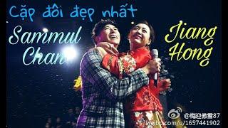 Download Cặp đôi đẹp nhất ( SammulChan - Jiang Hong ) Video