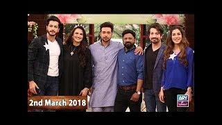 Download Salam Zindagi With Faysal Qureshi - Saba Faisal & Arsalan Faisal - 2nd March 2018 Video