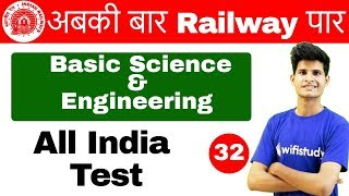 Download 9:00 AM - RRB ALP CBT-2 2018 | Basic Science and Engg By Neeraj Sir | All India Test Video