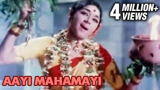 Download Aayi Mahamayi - Tamil Devotional Song - Aathi Parasakthi - #Navratrispecial Video