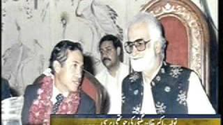 Download Nawab Mohammad Akbar Khan Bughti.mp4 Video