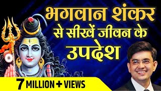 Download Lessons of Network Marketing Form Lord Shiva   Motivational through Gods   Sonu Sharma . Video