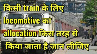 Download What is procedure for allocation of locomotive for particular train Video