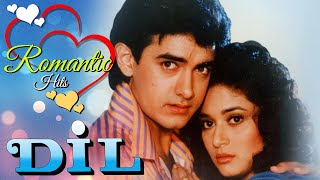 Download Dil (1990) (HD & Eng Subs) - Aamir Khan | Madhuri Dixit | Anupam Kher - Hit Bollywood Romantic Movie Video
