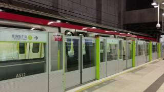 Download 黃竹坑站月台 Platforms of Wong Chuk Hang Station Video