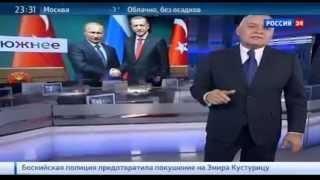 Download ″Южный поток″ утек от Болгарии к туркам Video
