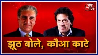 Download सरदार बदला, सोच नहीं बदली! कब तक झूट बोलेगा पाकिस्तान? हल्ला बोल Anjana Om Kashyap के साथ Video