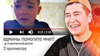 Download ЭТОТ 7 ЛЕТНИЙ МАЛЬЧИК ЗАПЛАКАЛ ИЗ-ЗА ... АДМИНА GTA SAMP Video
