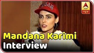 Download I Was Asked To Remove My Clothes During Audition For Humshakals Movie: Mandana Karimi | ABP News Video