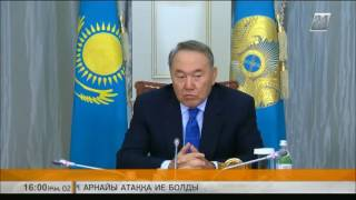 Download Елбасы Ресей Федерациясы Үкіметі төрағасының орынбасары Дмитрий Рогозинді қабылдады Video