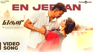 Download Theri Songs | En Jeevan Official Video Song | Vijay, Samantha | Atlee | G.V.Prakash Kumar Video