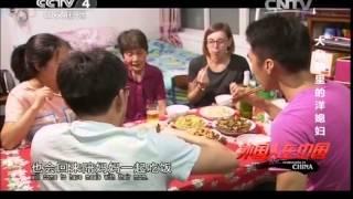 Download 20140823 外国人在中国 大杂院里的洋媳妇 Video