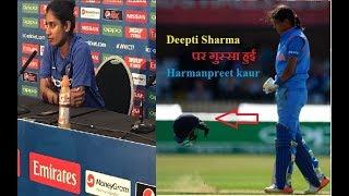 Download Mitali Raj Talking on Harmanpreet Kaur angry on Deepti Sharma during Ind vs Aus Semifinal WWC17 Video