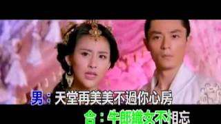 Download 霍建华丁当 好时光金玉良缘主题曲KTV 标清 Video