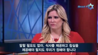 Download [BradTV] 예루살렘 데이트라인 16년 11월 30일 Video