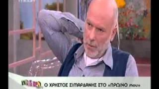 Download Gossip-tv.gr Σιμαρδάνης για σεξουαλική ταυτότητα.mp4 Video
