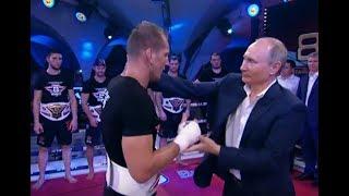 Download Putin Attends ″Russian UFC″ (Sambo Plotforma) Tournament in Sochi, Russia [SUBS] Video