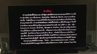 Download FBI Interpol (OIPC) Warning Screens & Multi-Language Warning Screen (Warner Home Video Version) Video